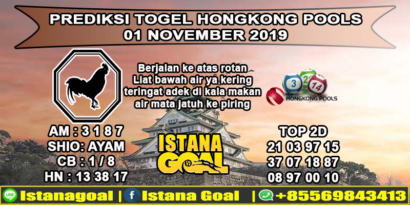 PREDIKSI TOGEL HONGKONG POOLS 01 NOVEMBER 2019