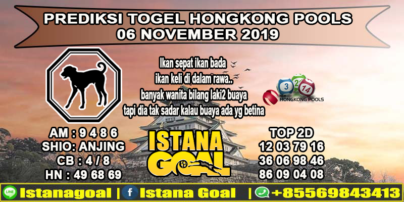 PREDIKSI TOGEL HONGKONG POOLS 06 NOVEMBER 2019